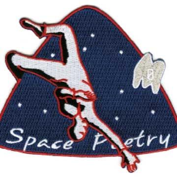 Patch Space Poetry créé par Eduardo Kac pour Télescope intérieur à l'occasion de la mission spatiale Proxima, 2016